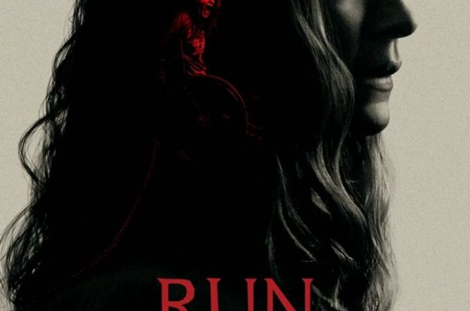 RUN – มัมอำมหิต
