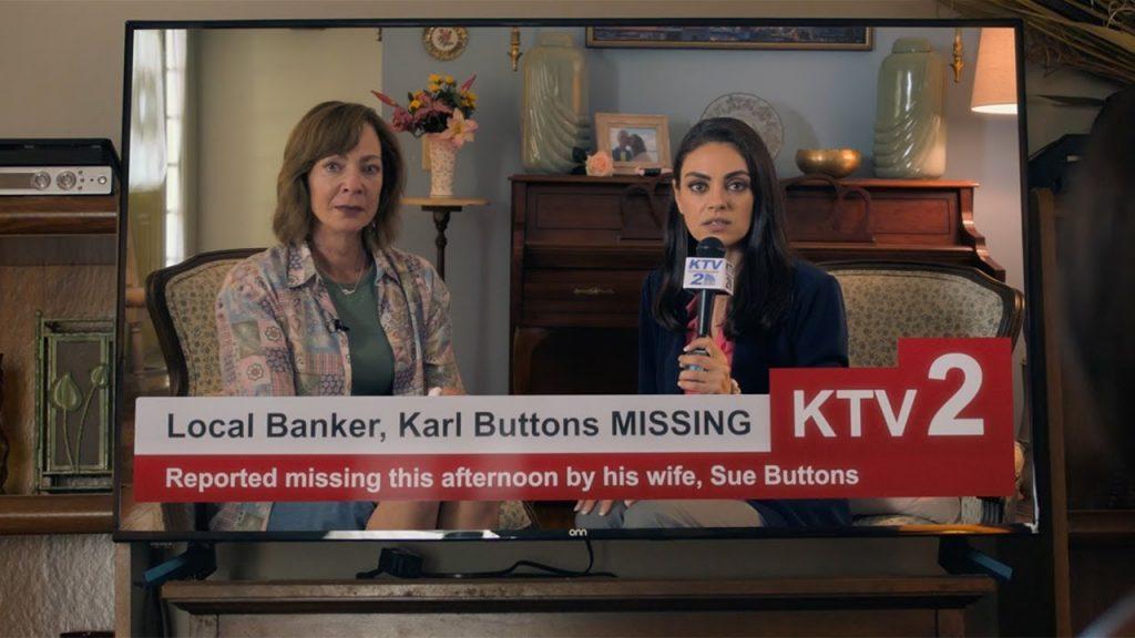 Breaking News in Yuba County - หลัวหาย อย่าเผือกหา